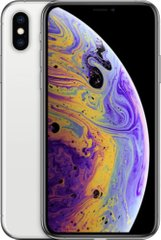Dual Sim Apple iPhone XS Max 64GB Silver, Silver, 64GB, Новый, 2