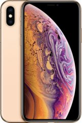 Dual Sim Apple iPhone XS Max 256GB Gold, Gold, 256GB, Новий, 2